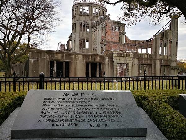 廣島原爆紀念館1.jpg