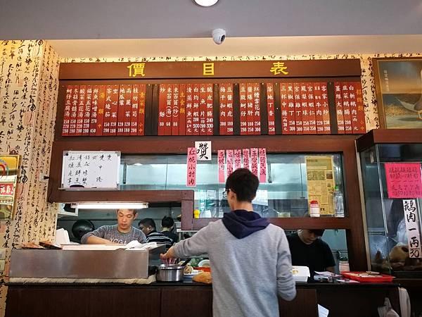 2桃園-新屋-信宏鵝肉老店2.jpg