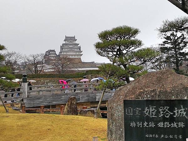 1日本自由行-姬路城1.jpg