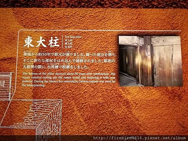 5日本自由行-姬路城57.jpg