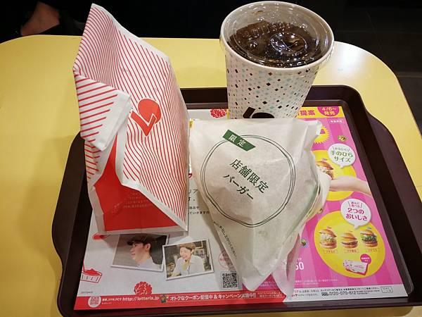 廣島本通神戶牛肉漢堡6.jpg