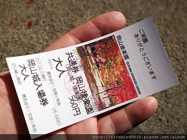 岡山後樂園-岡山城24.jpg