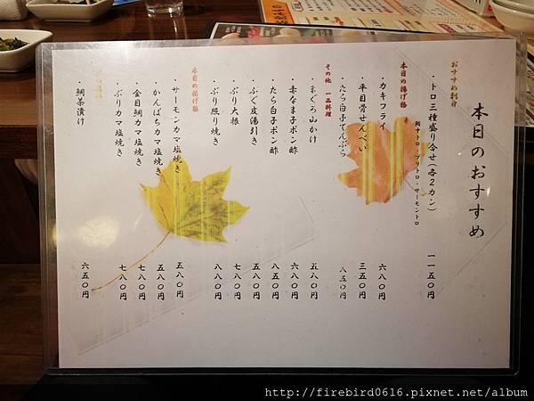 9大阪道敦堀東海水產16.jpg