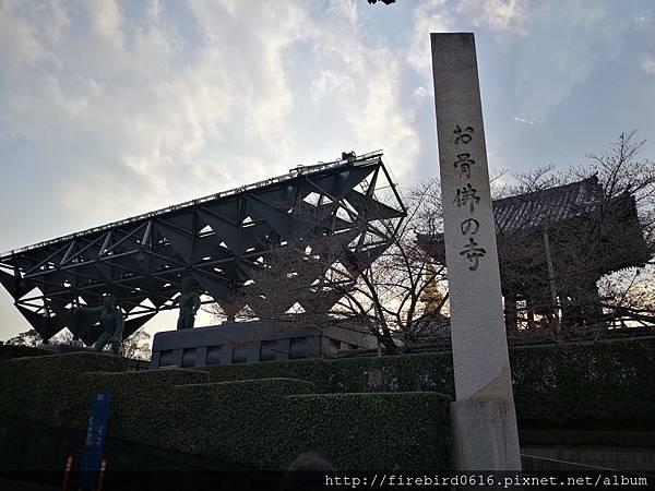 大阪四天王寺23.jpg