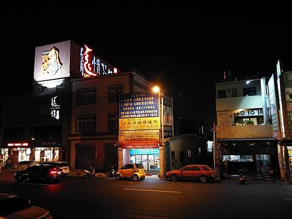 1-1桃園龍潭大池無名牛肉麵1765.jpg