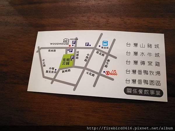 2-2桃園-中壢-WoodHouse木屋牛排店20.jpg