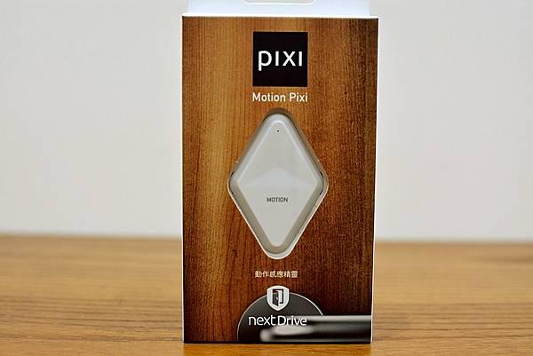 4-1NextDrive-Cube分離式觸控遠端監控系統22.jpg