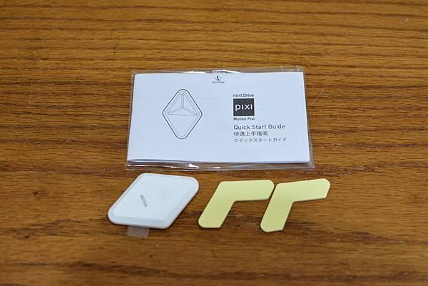 4-4NextDrive-Cube分離式觸控遠端監控系統42.jpg