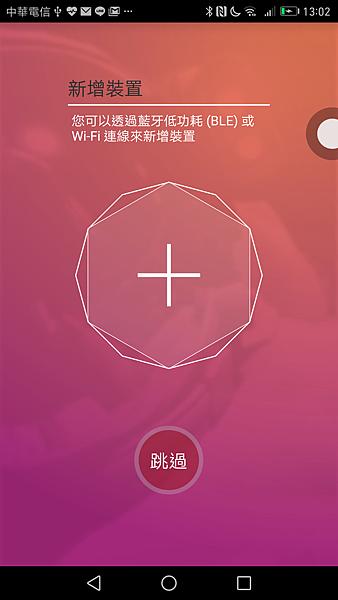 02Screenshot_20170513-130250.png