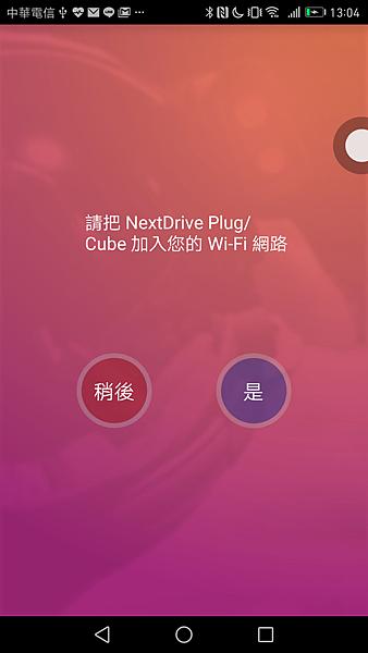05Screenshot_20170513-130449.png