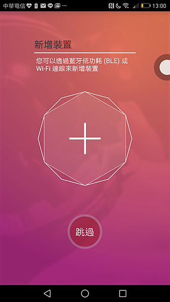 01Screenshot_20170513-130050.png