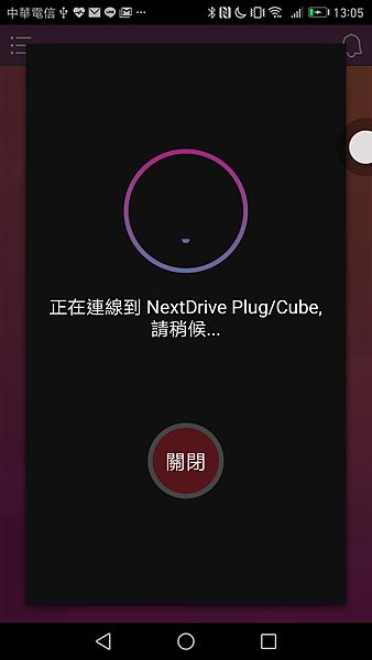 08Screenshot_20170513-130548.png