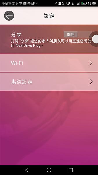 09Screenshot_20170513-130611.png