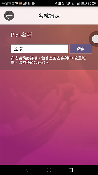 26Screenshot_20170513-232829.png