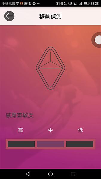 27Screenshot_20170513-232846.png