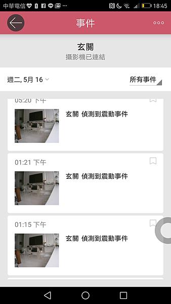 71Screenshot_20170516-184550.png