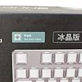 2RAPOO雷柏V500S青軸機械鍵盤(白色水晶版)13.jpg
