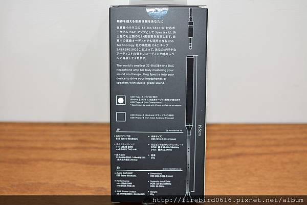 1-7nextDrive-SPECTRA-USB-DAC13.jpg