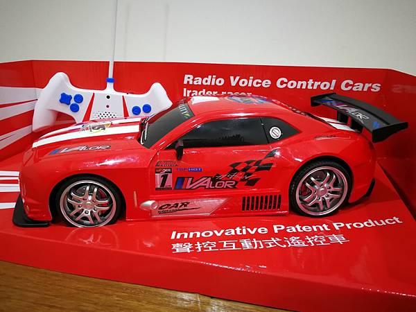 2-1-3yardix動控聲控遙控車57.jpg