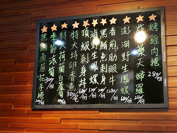 3-2桃園-中壢SOGO威尼斯影城後-兩津日式食堂3.jpg