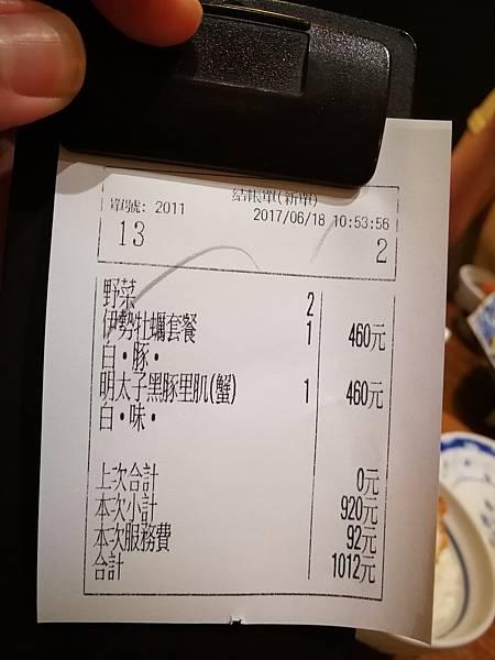 8桃園-中壢-大江購物中心勝政豬排39.jpg