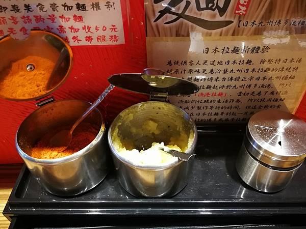 3桃園中壢SOGO新生路豚將拉麵12.jpg