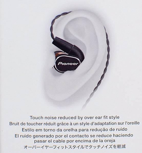 1-2-3Pioneer-SE-CH9T銅鋁雙層可換線密閉式耳機9.jpg