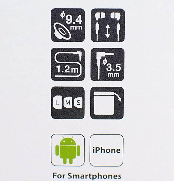 1-3-5Pioneer-SE-CH9T銅鋁雙層可換線密閉式耳機13.jpg