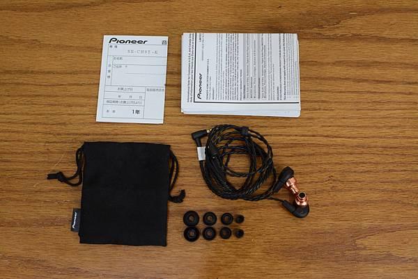 2-7Pioneer-SE-CH9T銅鋁雙層可換線密閉式耳機23.jpg