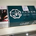 1-1日向鮮魚場47.jpg