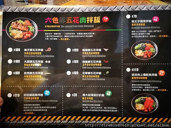 3 桃園中壢sogo海華商圈--馬大叔起司年糕韓式簡餐12.jpg