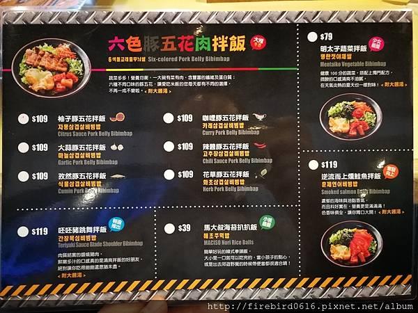 3 桃園中壢sogo海華商圈--馬大叔起司年糕韓式簡餐38.jpg