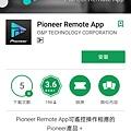 0 Pioneer_MRX-3_Wifi藍牙音響RemoteAPP操作1.jpg