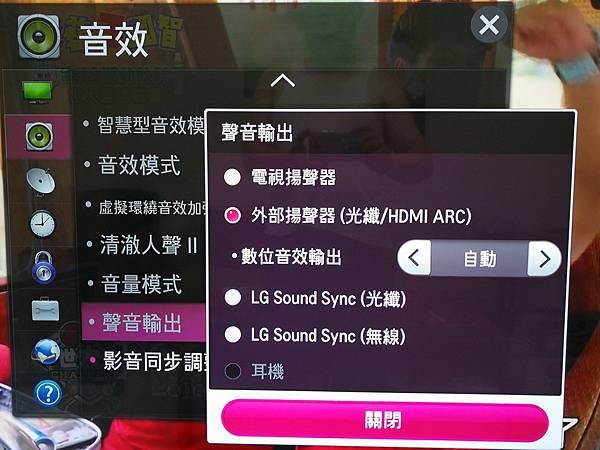 4第五元素-千尋無線低音砲低音喇叭26.jpg
