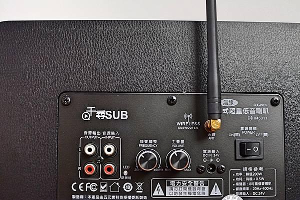 3第五元素-千尋無線低音砲低音喇叭14.jpg