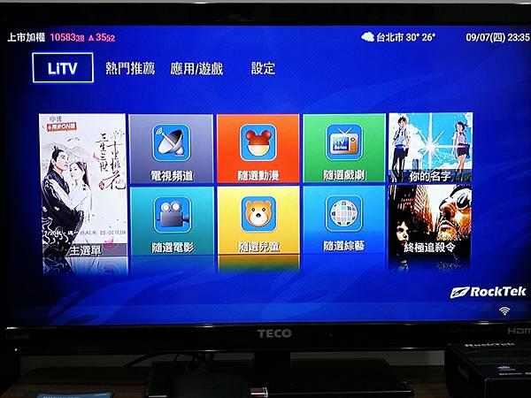0-1 RockTek_A3_4K安卓視訊盒播放器36.jpg