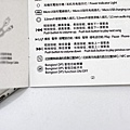 6-1亞立田Alteam我聽-RFB-936Bongiovi版58.jpg