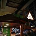 三角紅豆餅_8180.jpg