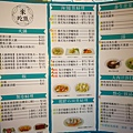 3桃園中壢中央東路夜市-來吃魚8.jpg