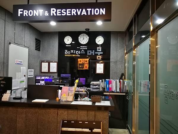 2-1首爾釜山自由行旅館--西面媽媽公寓飯店3.jpg