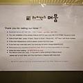 2-4首爾釜山自由行旅館--西面媽媽公寓飯店5.jpg