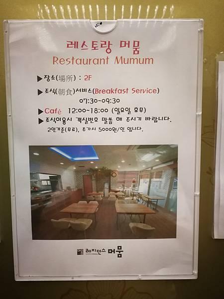2-5首爾釜山自由行旅館--西面媽媽公寓飯店15.jpg