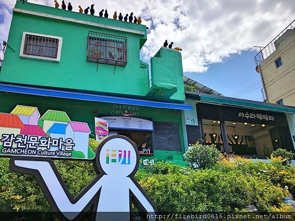 韓國釜山自由行必訪景點--甘川洞文化村20.jpg