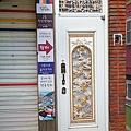 韓國釜山自由行必訪景點--甘川洞文化村25.jpg