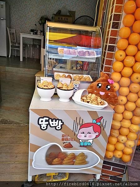韓國釜山自由行必訪景點--甘川洞文化村45.jpg