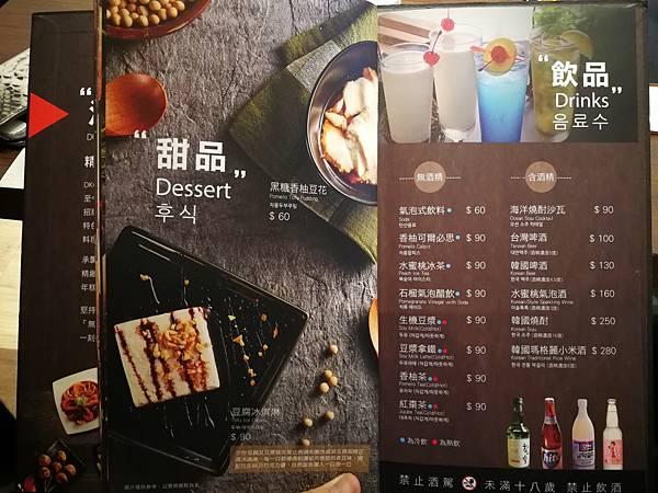 3中壢大江購物中心涓豆腐韓式料理15.jpg