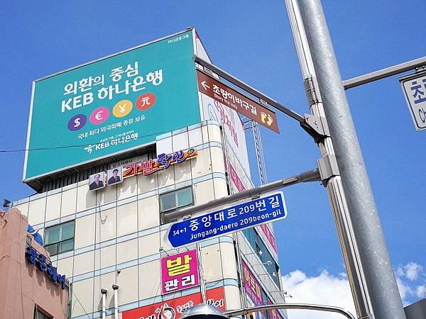 1韓國釜山自由行必訪景點-草梁故事道3.jpg