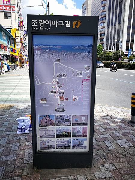 1韓國釜山自由行必訪景點-草梁故事道2.jpg