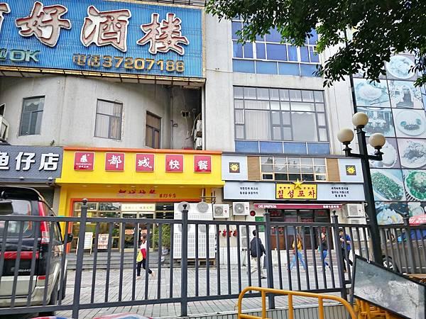 0-9廣州寓上酒店公寓式旅館37.jpg