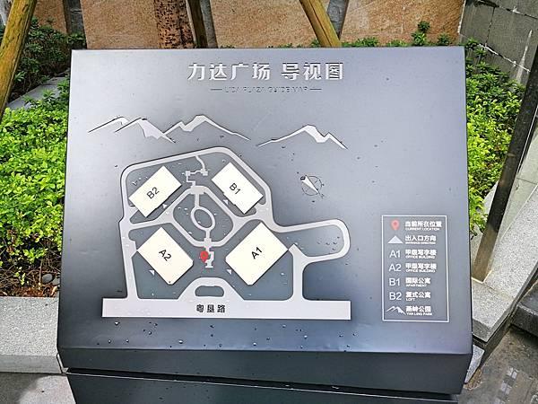 1-2廣州寓上酒店公寓式旅館31.jpg